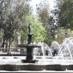 Park Almeida